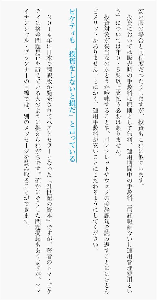 f:id:yougaku-eigo:20200418054856j:image