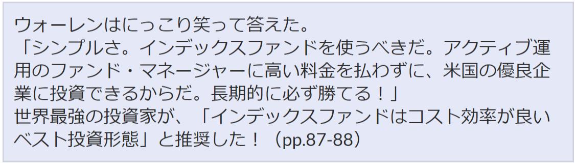 f:id:yougaku-eigo:20200418214406p:plain