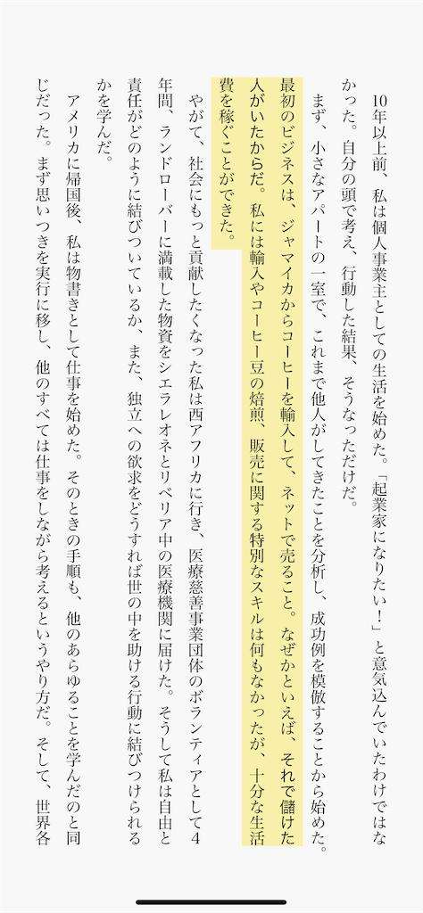 f:id:yougaku-eigo:20200419053105p:image