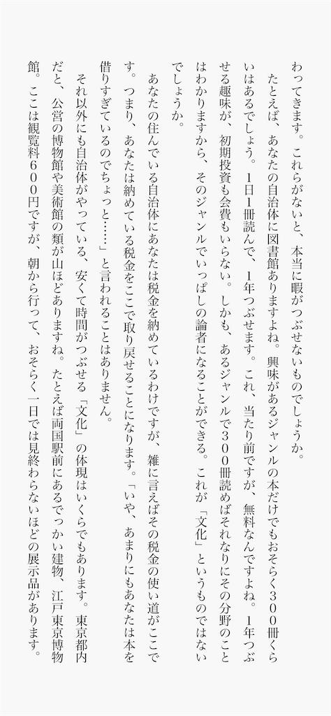 f:id:yougaku-eigo:20200419205842p:image