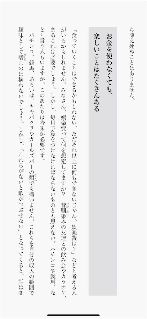 f:id:yougaku-eigo:20200419205847p:image