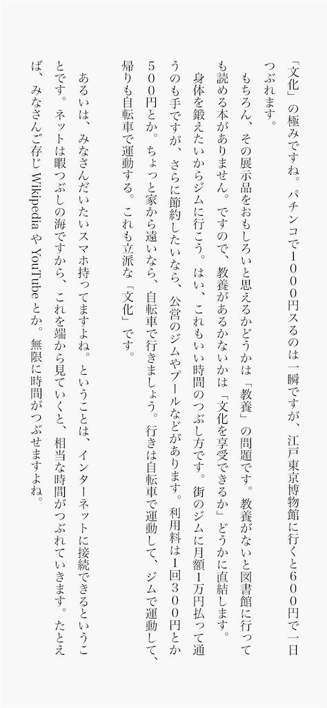 f:id:yougaku-eigo:20200419205852p:image