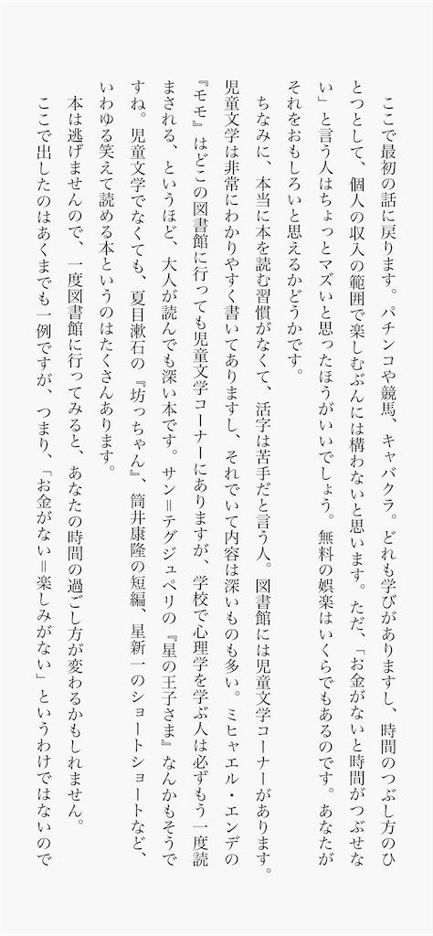 f:id:yougaku-eigo:20200419205900p:image