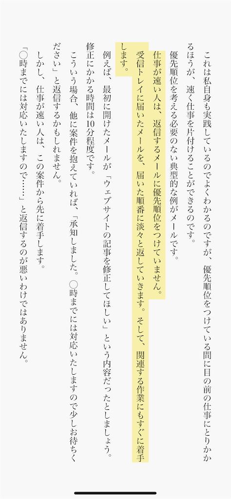 f:id:yougaku-eigo:20200420010615p:image