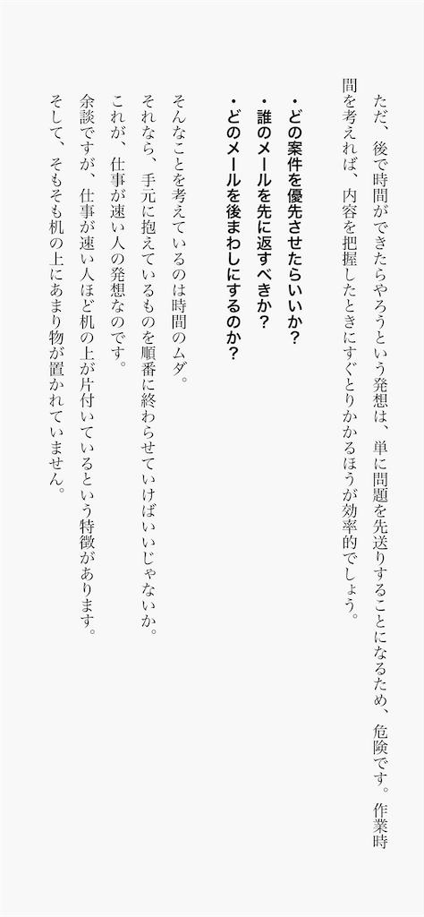 f:id:yougaku-eigo:20200420010620p:image