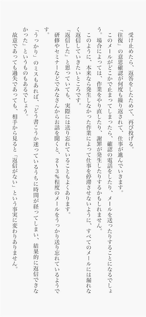 f:id:yougaku-eigo:20200420011153p:image