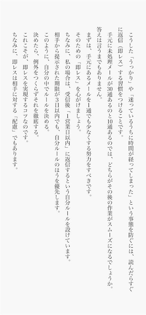 f:id:yougaku-eigo:20200420011158p:image
