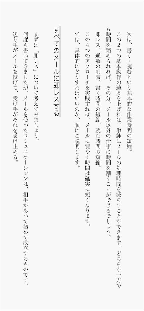 f:id:yougaku-eigo:20200420011204p:image