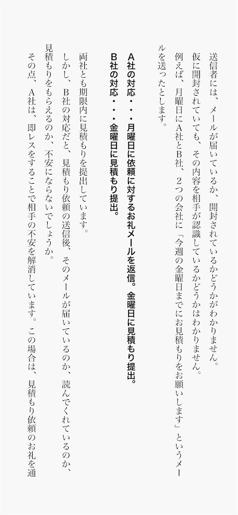 f:id:yougaku-eigo:20200420011208p:image