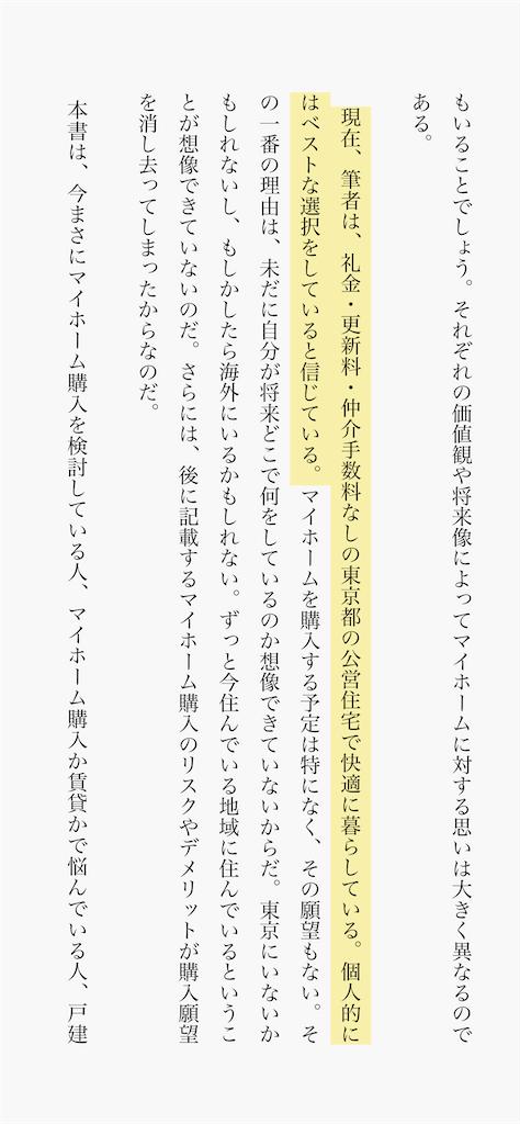 f:id:yougaku-eigo:20200425002919p:image