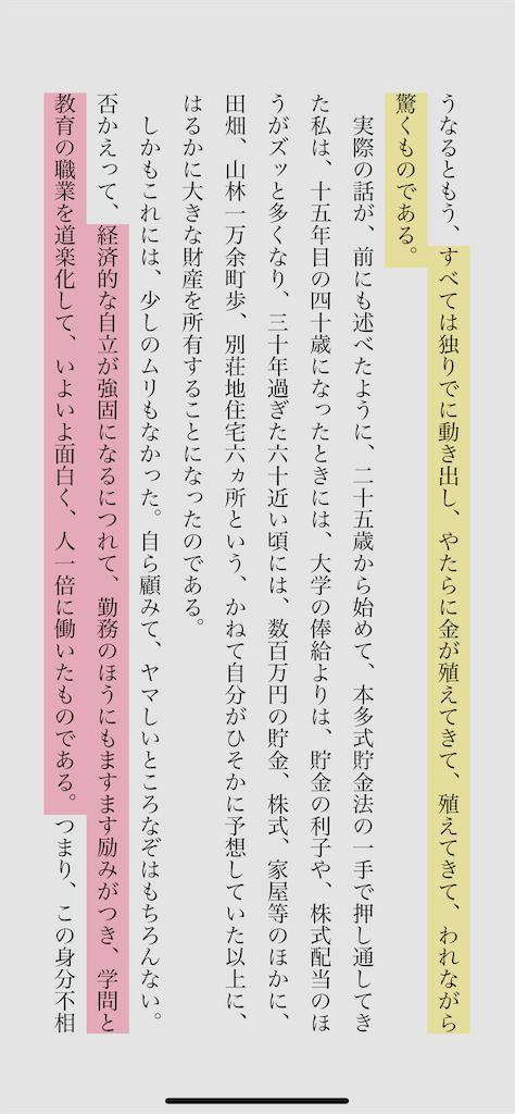 f:id:yougaku-eigo:20200502213540p:image