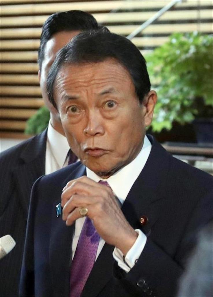f:id:yougaku-eigo:20200503014658j:image