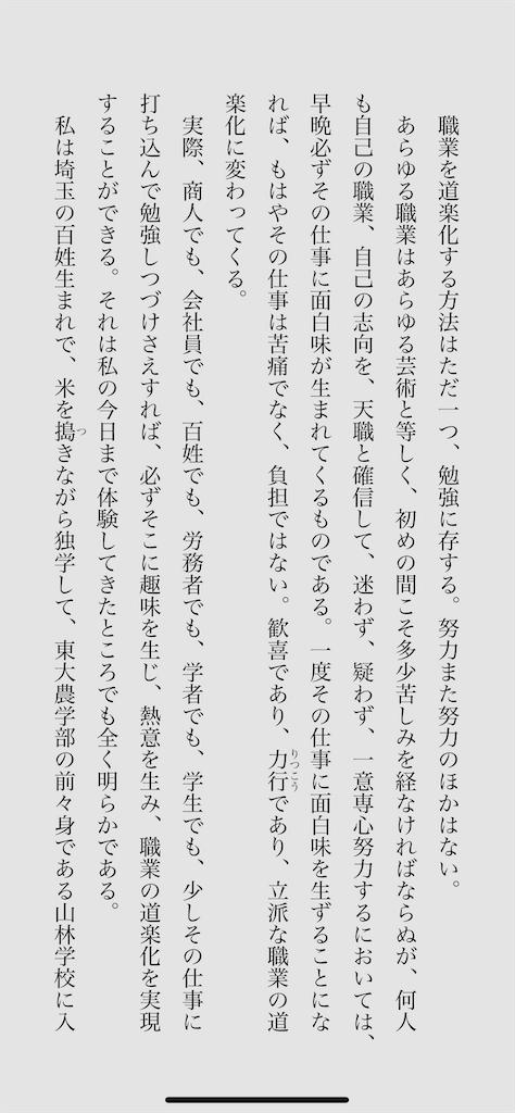 f:id:yougaku-eigo:20200503034140p:image