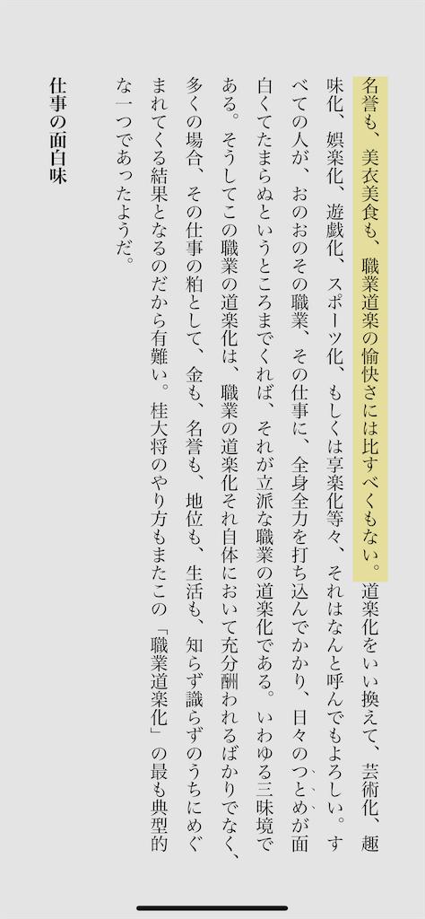 f:id:yougaku-eigo:20200503034143p:image
