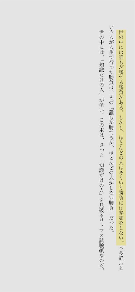 f:id:yougaku-eigo:20200503034715p:image