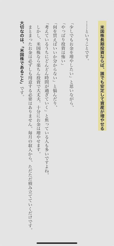 f:id:yougaku-eigo:20200503035416p:image