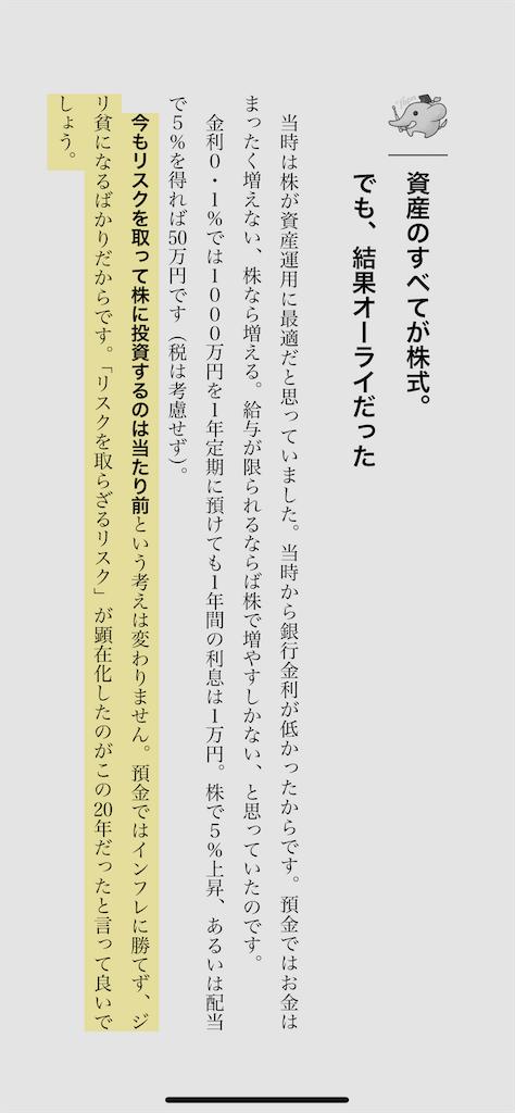 f:id:yougaku-eigo:20200503035825p:image