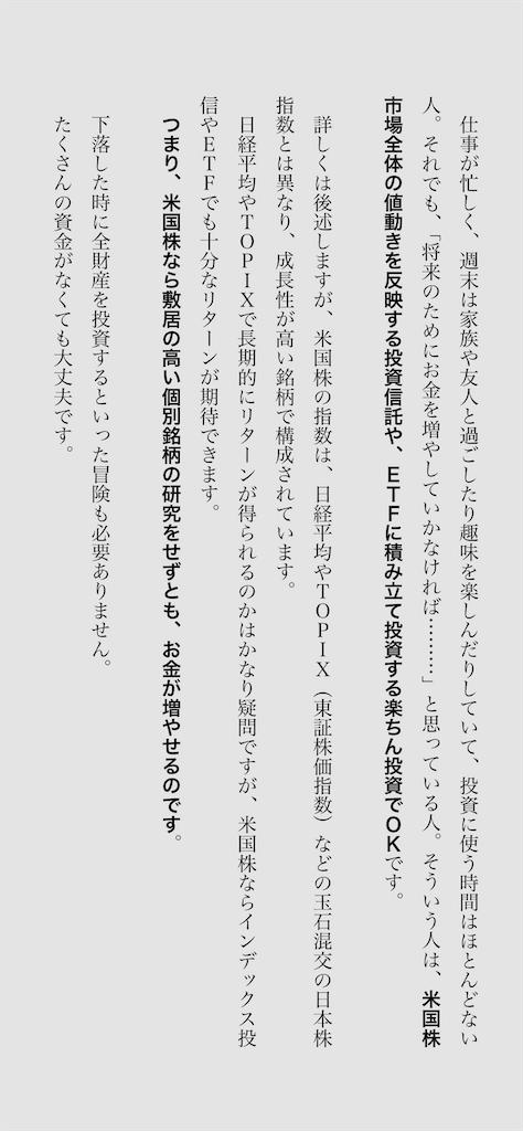 f:id:yougaku-eigo:20200503042459p:image