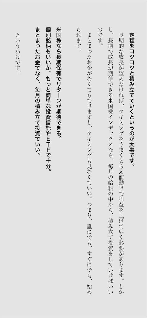 f:id:yougaku-eigo:20200503042503p:image