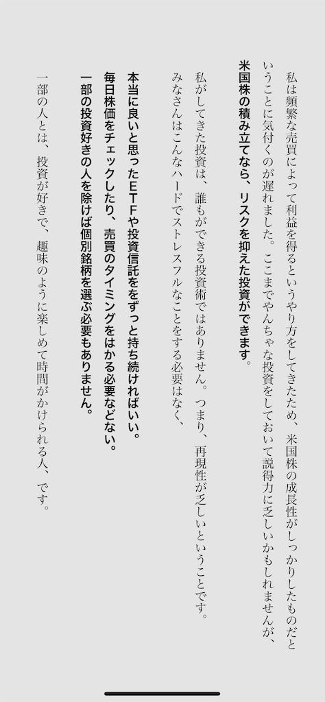 f:id:yougaku-eigo:20200503051352p:image