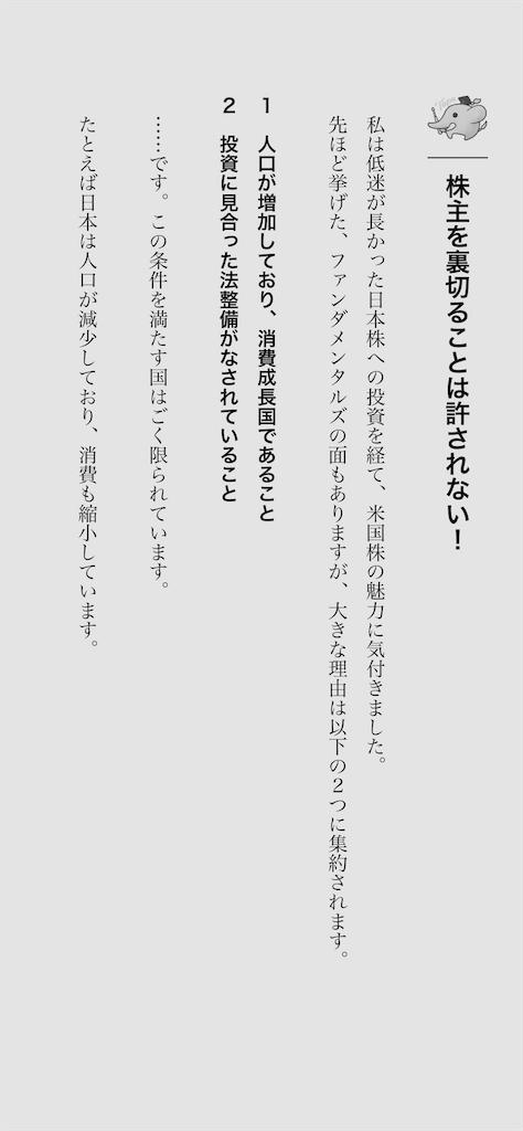 f:id:yougaku-eigo:20200503051501p:image