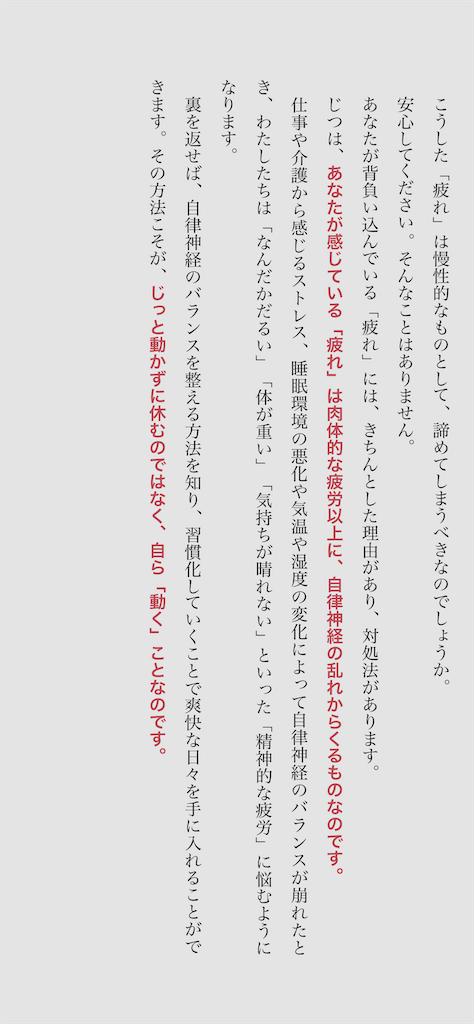 f:id:yougaku-eigo:20200503212820p:image
