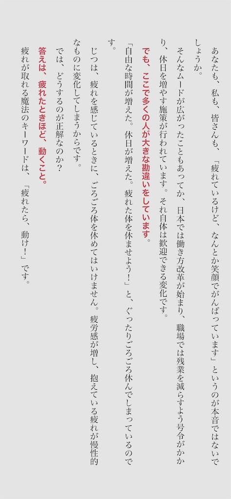 f:id:yougaku-eigo:20200503220009p:image