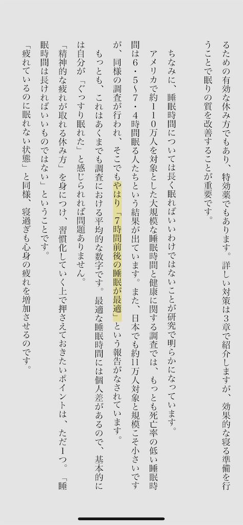 f:id:yougaku-eigo:20200503220052p:image