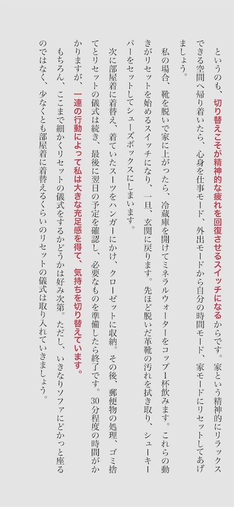 f:id:yougaku-eigo:20200504073210p:image