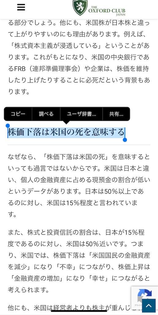 f:id:yougaku-eigo:20200517101632j:image