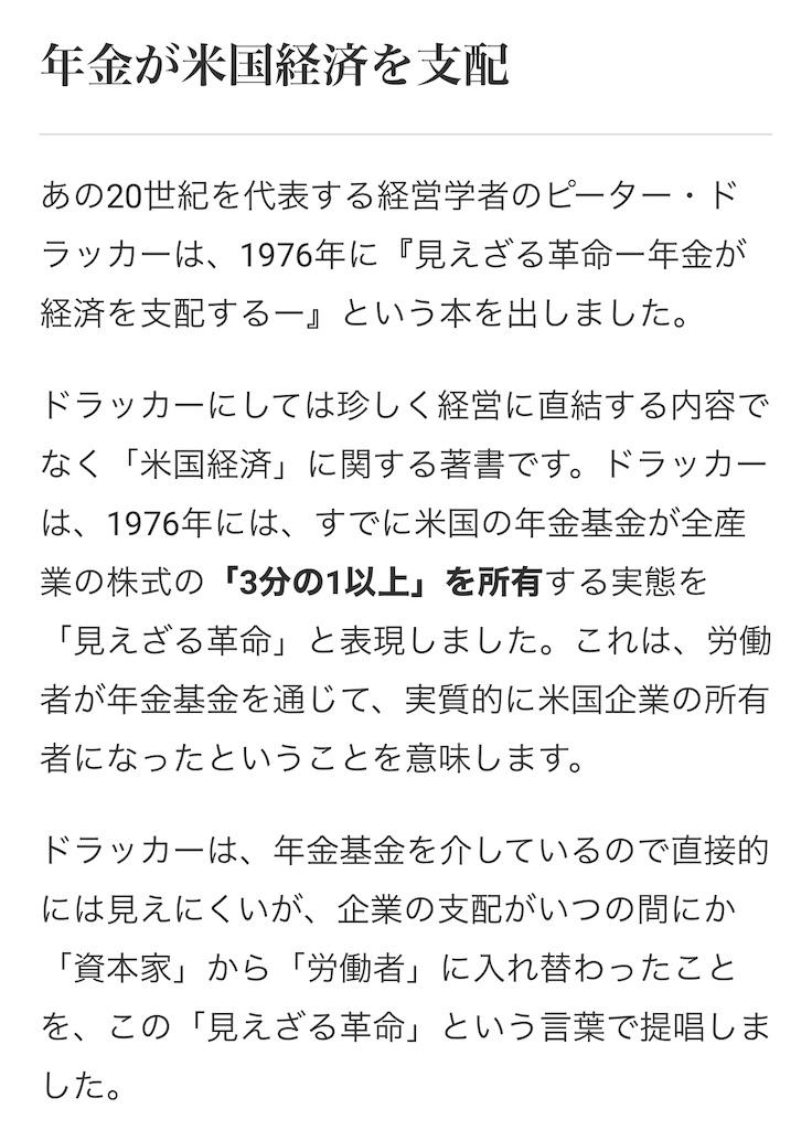 f:id:yougaku-eigo:20200517102021j:image