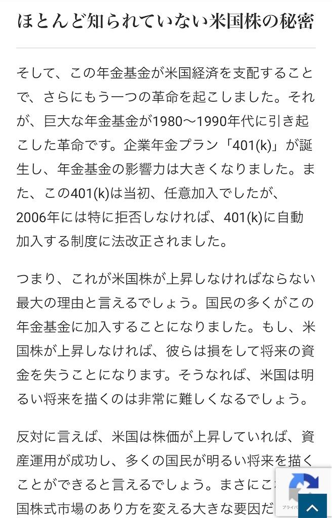 f:id:yougaku-eigo:20200517102025j:image