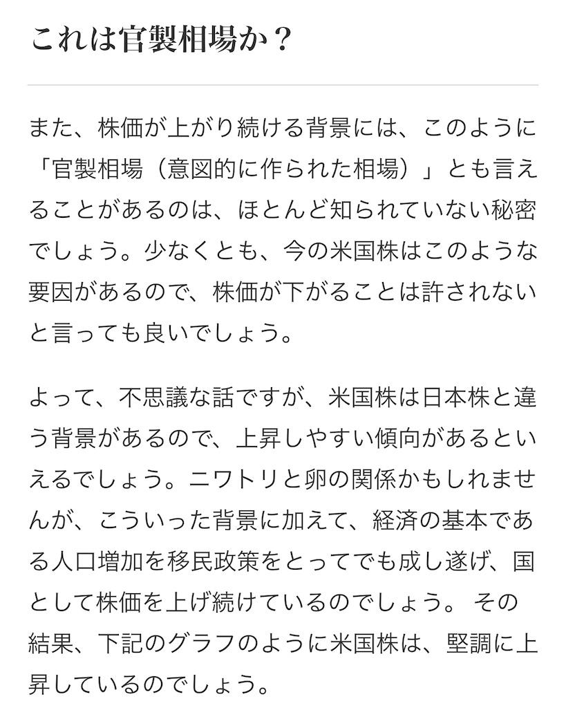 f:id:yougaku-eigo:20200517202218j:image
