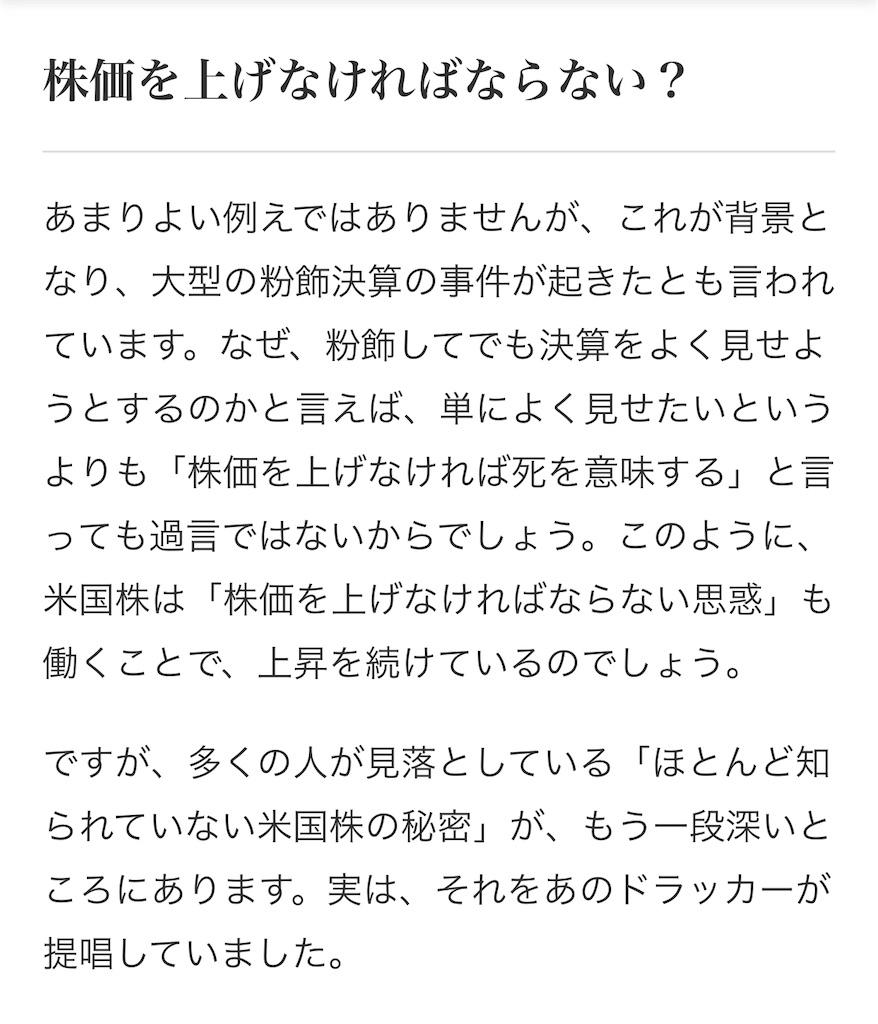 f:id:yougaku-eigo:20200517202222j:image