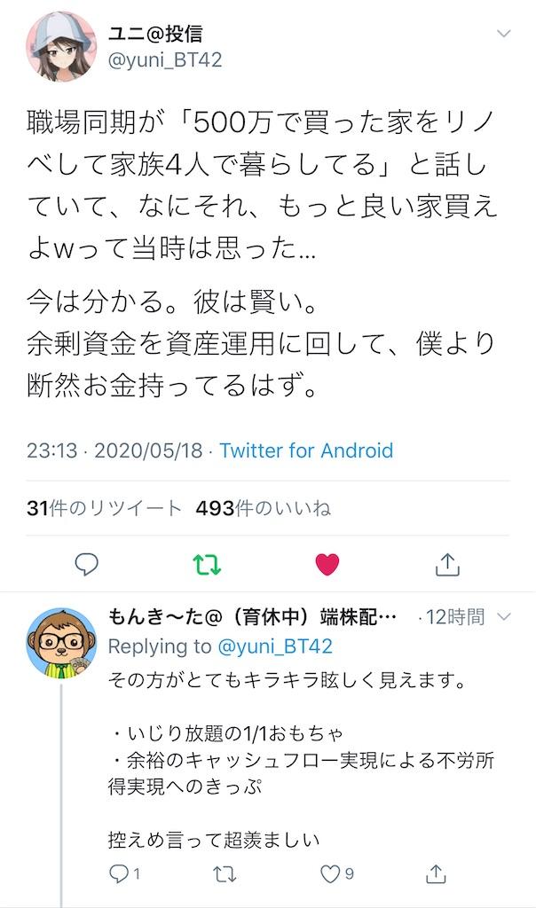 f:id:yougaku-eigo:20200520070501j:image