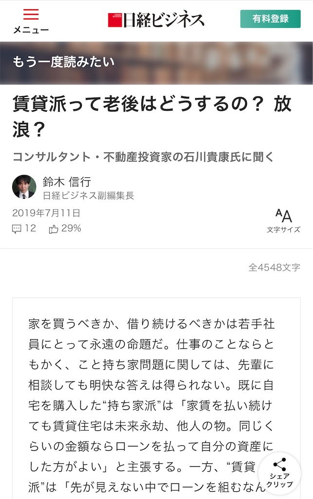 f:id:yougaku-eigo:20200523054900j:image