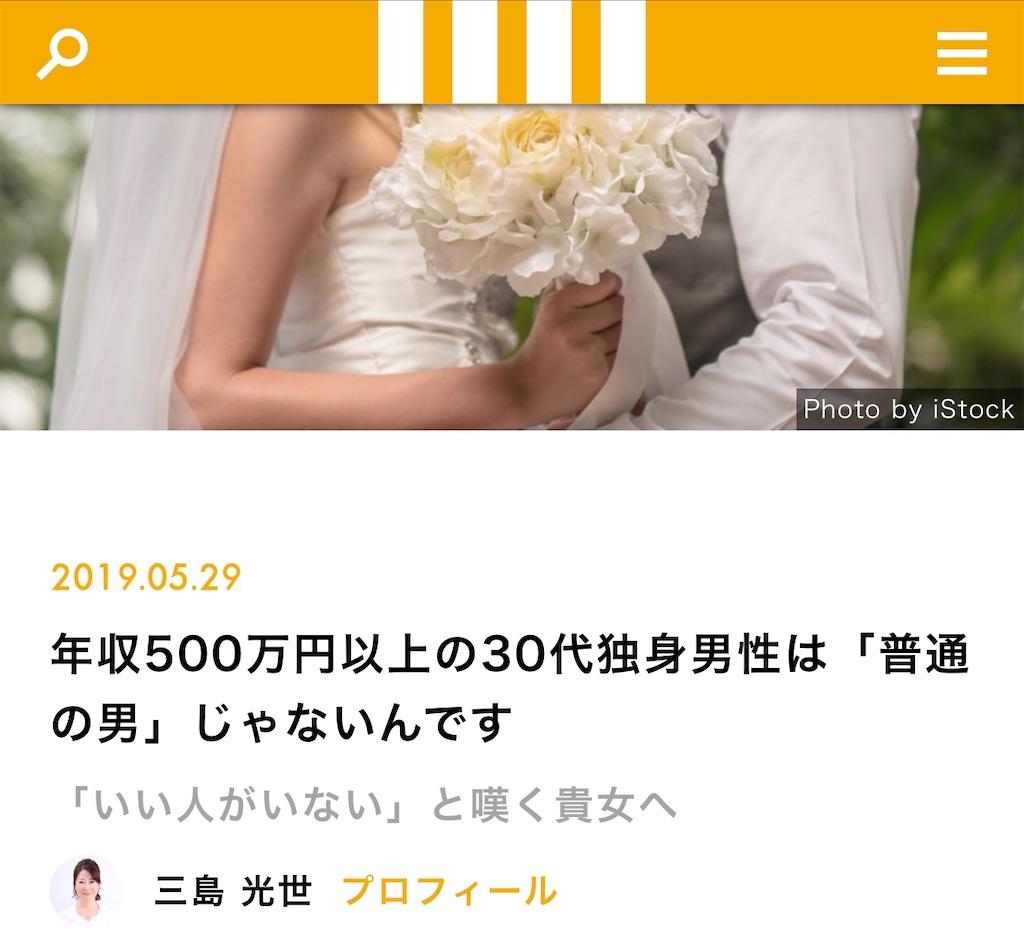 f:id:yougaku-eigo:20200523073453j:image