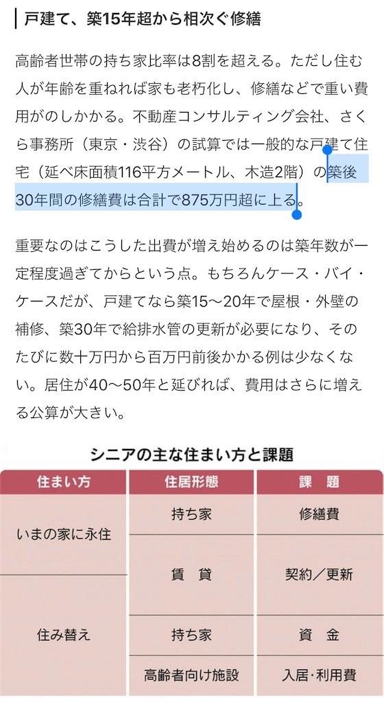 f:id:yougaku-eigo:20200524031730j:image