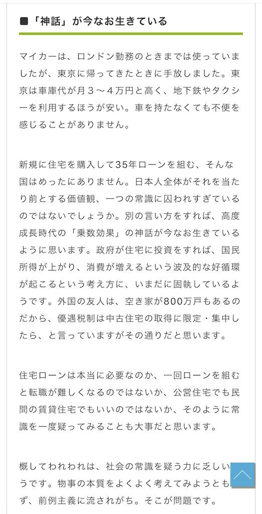 f:id:yougaku-eigo:20200524100239j:image