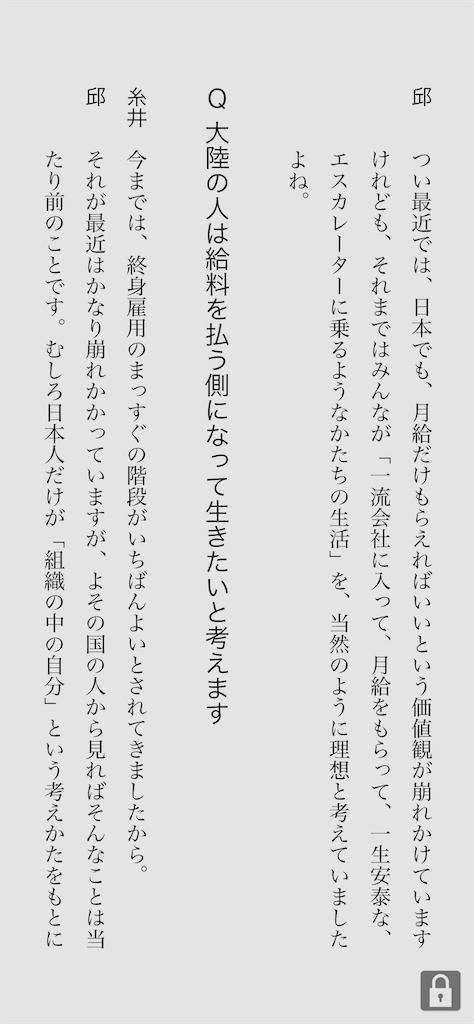 f:id:yougaku-eigo:20200524201937p:image