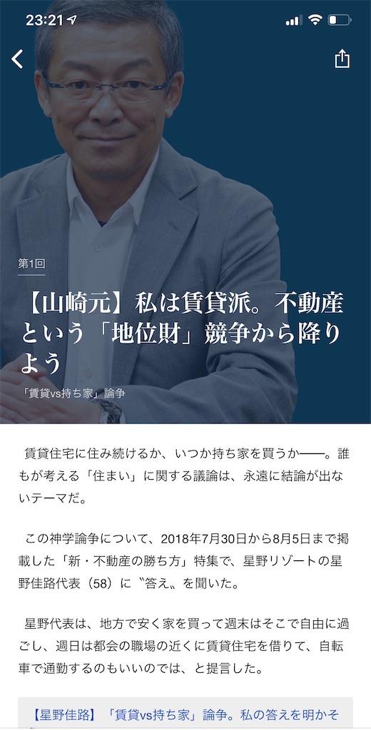 f:id:yougaku-eigo:20200525122433j:image