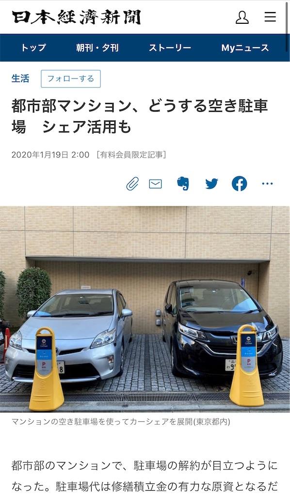 f:id:yougaku-eigo:20200525225655j:image
