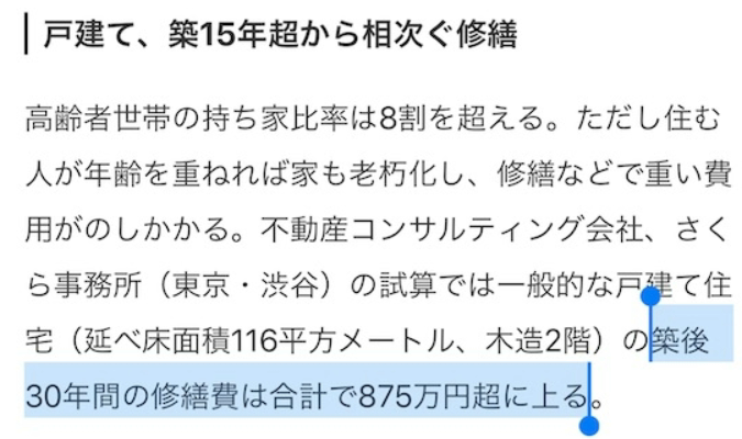 f:id:yougaku-eigo:20200530000918p:plain