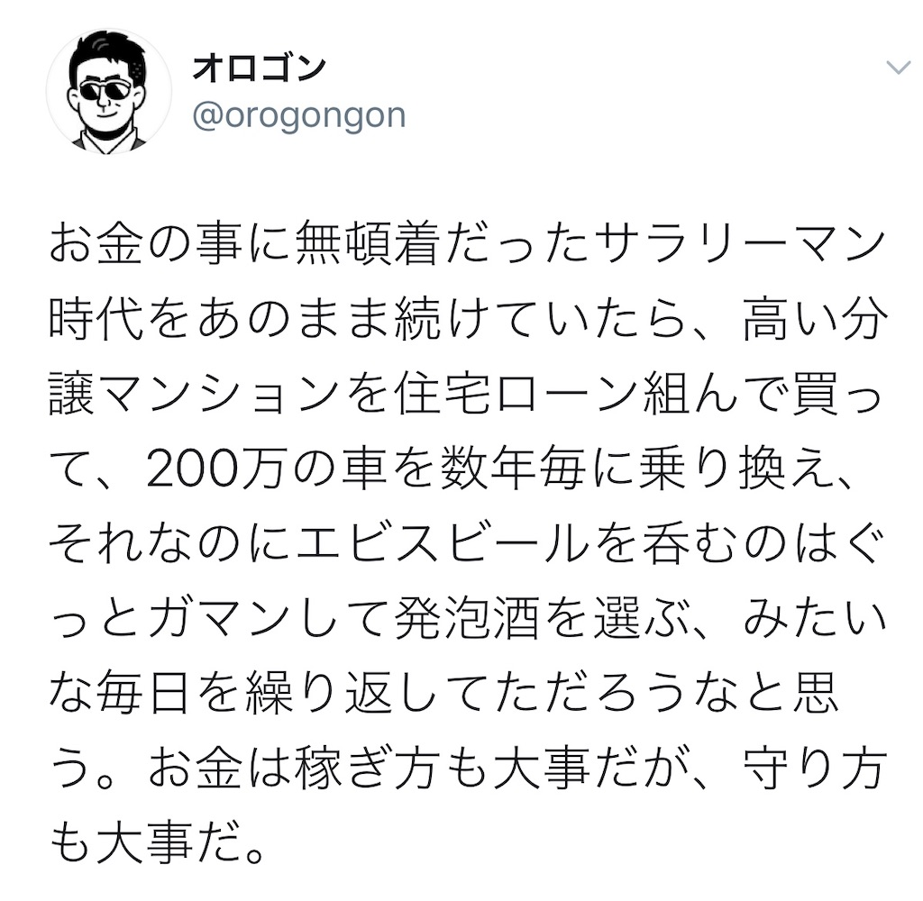 f:id:yougaku-eigo:20200605194519j:image