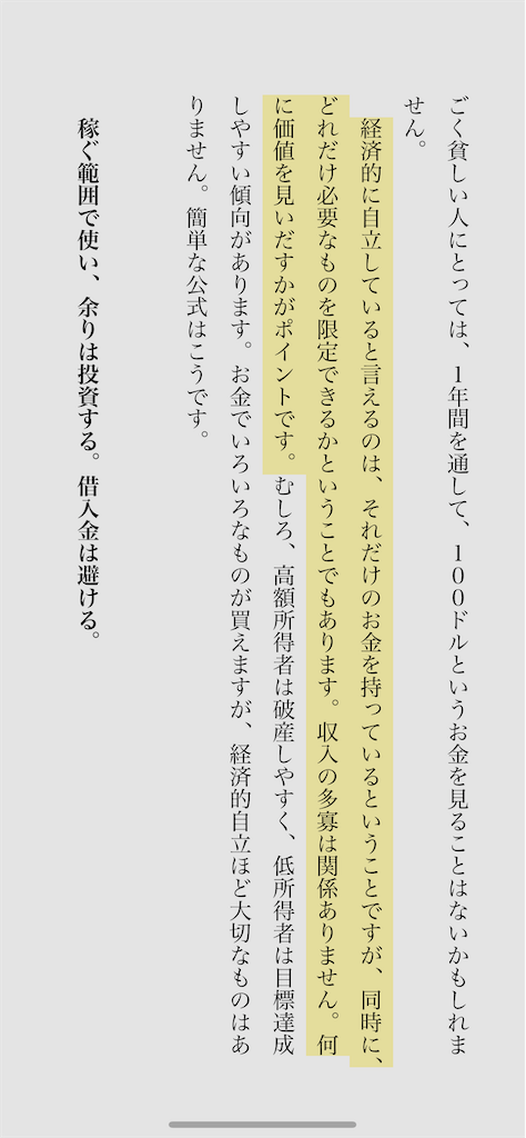 f:id:yougaku-eigo:20200606130728p:image