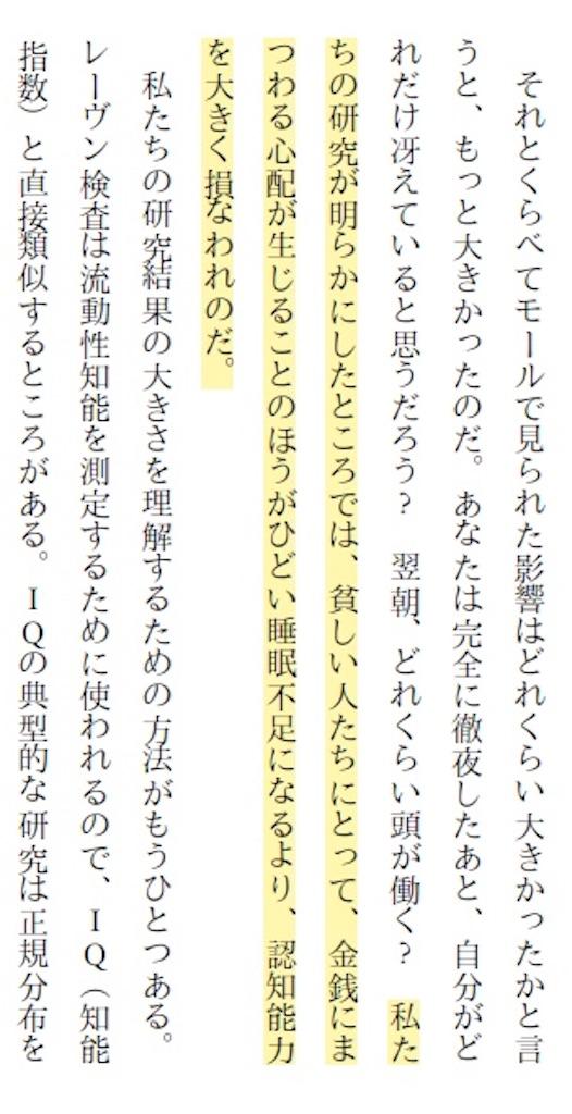 f:id:yougaku-eigo:20200608001718j:image