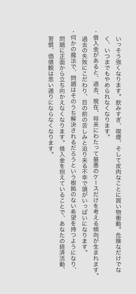 f:id:yougaku-eigo:20200608003121p:image