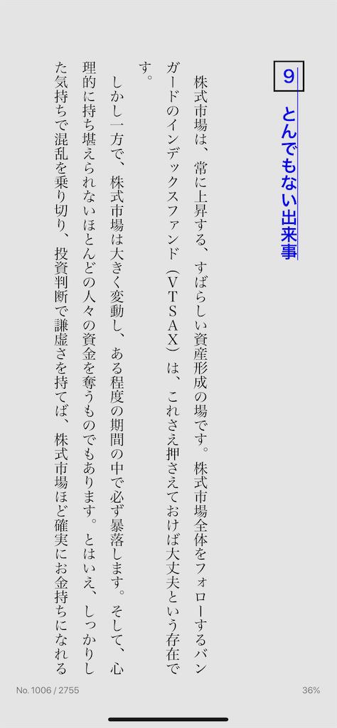 f:id:yougaku-eigo:20200608004306p:image