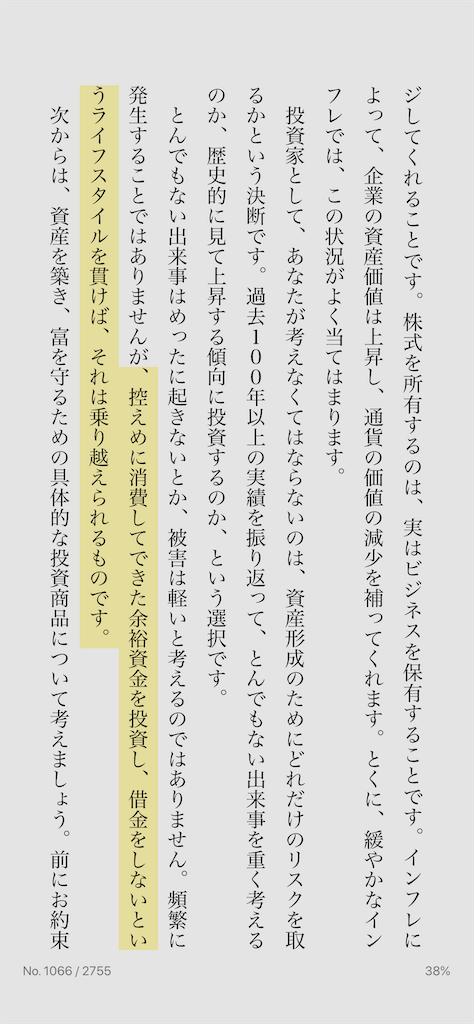f:id:yougaku-eigo:20200608004404p:image