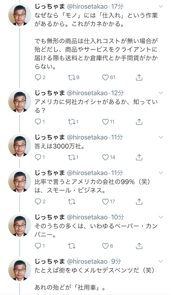 f:id:yougaku-eigo:20200608004529j:image